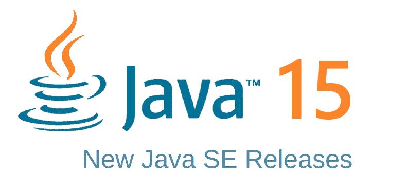 还在用Java 8?Java 15 已经推出半年了!
