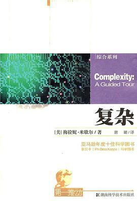 复杂PDF下载