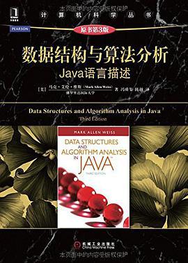 数据结构与算法分析:Java语言描述(原书第3版)PDF下载